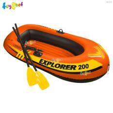 ราคา Intex ชุดเรือยางเอ็กซ์โพลเรอร์ 2 ที่นั่งพร้อมพายและที่สูบลม รุ่น 58331 ใหม่