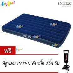 ราคา Intex ที่นอนเป่าลม แค้มป์ แคมป์ปิ้ง ปิคนิค 4 5 ฟุต ฟูล 137X191X22 ซม สีน้ำเงิน รุ่น 68758 ฟรี ที่สูบลมดับเบิ้ลควิ๊ก วัน ใหม่
