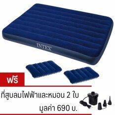 ขาย Intex ที่นอนเป่าลม 5 ฟุต ควีน 152X203X22 ซม รุ่น 68759 Blue ฟรี หมอน 2 ใบและที่สูบลมไฟฟ้า ผู้ค้าส่ง