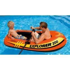 Intex 58330 Boat Explorer 200 เรือยาง.