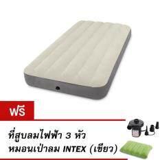 ขาย ซื้อ Intex 64707 ที่นอนเป่าลม Dura Beam ผิวกำมะหยี่ ขนาด 3 5 ฟุต สีเบจ แถมที่สูบลมไฟฟ้า 3 หัว และหมอนเขียว Beige