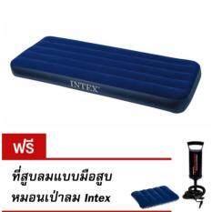 ราคา Intex 68950 ที่นอนเป่าลม ผิวกำมะหยี่นุ่ม ขนาด 2 5 ฟุต แถมฟรี ที่สูบลมมือสูบ68612 และหมอน68672 1 ใบ Intex กรุงเทพมหานคร