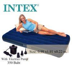 ราคา Intex Classic Downy Bed Twin ที่นอนเป่าลม 3 ฟุต สีฟ้า พร้อมปั้มไฟฟ้า 68757 ถูก