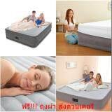โปรโมชั่น Intex ที่นอนเป่าลม ปั้มลมในตัว Intex Comfort Plush Queen 67770 5ฟุต ใน กรุงเทพมหานคร