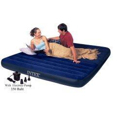 ราคา Intex King Downy Royal Blue ที่นอนเป่าลม 6 ฟุต คิงไซต์ สีฟ้า สูบลมไฟฟ้า 68755 ใหม่