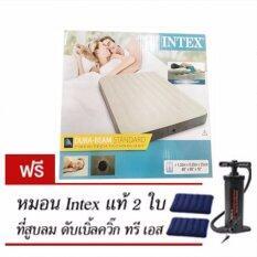 ขาย Intex ที่นอนเป่าลม 4 5ฟุต ฟูล Dura Beam Standard Fiber Techtechnology ขนาด 1 137X191X25 ซม รุ่น 64708 สีเบจ ฟรี หมอนเป่าลม Intex แท้ 2 ใบและที่สูบลมดับเบิ้ลควิ๊ก ทรี เอส Intex ออนไลน์