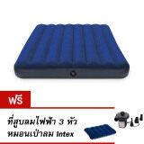 ขาย Intex ที่นอนเป่าลม Intex 68758 ขนาด 4 5 ฟุต สีน้ำเงิน แถมฟรี ที่สูบไฟฟ้า 3 หัวสูบ และหมอน 1 ใบ ผู้ค้าส่ง