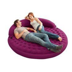 ขาย Intex Ultra Daybed Lounge ที่นอนเป่าลมแบบกลมสีม่วง พร้อมปั้มลมไฟฟ้า 68881 ใน กรุงเทพมหานคร