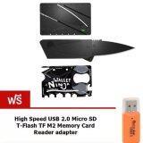 โปรโมชั่น Iremax มีดพับ บัตรเครดิต มีดการ์ด Ninja Wallet Card 18 In 1 Tools การ์ดอเนกประสงค์ แถมฟรี Sd Card Reader Price 99