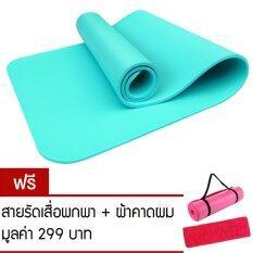 ซื้อ Wichu Yoga Fitness เสื่อโยคะ Yoga Mat แผ่นรองโยคะ แบบหนาพิเศษ 10 Mm มาพร้อมสายรัด แถมฟรี ที่คาดผมโยคะ รุ่น Yoga 004 สีเขียว ออนไลน์ กรุงเทพมหานคร