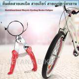 ราคา Jetana Bike คีมตัดสาย คีมตัดปอกสาย สายเคเบิล สายเบรค สายเกียร์ จักรยาน Jetana ออนไลน์