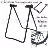 ขาย ซื้อ ออนไลน์ Jetana Bike ขาตั้งจักรยาน ขาตั้งจิกดุม ปรับได้ปลอดภัยจักรยานไม่ล้ม พับเก็บได้