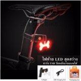 ราคา Jetana Bike ไฟท้าย ไฟจักรยาน หลักอานแบน ไฟสัญญาณ Led ชาร์จ Usb กันน้ำ รูปกระดูก ไฟสีแดง ที่สุด