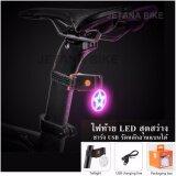 ซื้อ Jetana Bike ไฟท้าย ไฟจักรยาน หลักอานแบน ไฟสัญญาณ Led ชาร์จ Usb กันน้ำ รูปดวงดาว ไฟหลายสี ใหม่