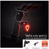 ราคา Jetana Bike ไฟท้าย ไฟจักรยาน หลักอานแบน ไฟสัญญาณ Led ชาร์จ Usb กันน้ำ รูปหัวใจ ไฟสีแดง ราคาถูกที่สุด