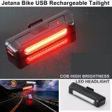 ราคา Jetana Bike Raypal ไฟท้าย ไฟจักรยาน ไฟสีแดง ไฟสัญญาณ Led Comet Rpl 2261 ชาร์จ Usb กันน้ำ ไฟแดง เป็นต้นฉบับ