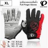 ขาย Jetana ถุงมือเต็มนิ้ว ถุงมือจักรยาน Pearl Izumi ถุงมือมอเตอร์ไซค์ ถุงมือเจล สีดำเทา น้ำเงิน เหลือง แดง ใน กรุงเทพมหานคร