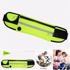 ราคา Jetana กระเป๋าคาดเอว Sport Waist Bag วิ่ง จักรยาน ออกกำลังกาย ฟิตเนส สีเขียวสะท้อนแสง ถูก