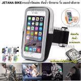 โปรโมชั่น Jetana กระเป๋าคาดแขน กระเป๋าโทรศัพท์ Sport Waist Bag วิ่ง จักรยาน ออกกำลังกาย ฟิตเนส สีฟ้า สีเทา สีส้ม สีชมพู สีดำ สีเขียว ใน กรุงเทพมหานคร