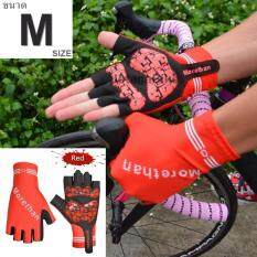 ราคา Jetana ถุงมือจักรยาน Morethan ถุงมือเจลเต็มข้อมือ ถุงมือหุ้มข้อ สีแดง Jetana เป็นต้นฉบับ