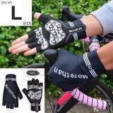 ราคา Jetana ถุงมือจักรยาน Morethan ถุงมือเจลเต็มข้อมือ ถุงมือหุ้มข้อ สีดำ ราคาถูกที่สุด