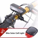 ขาย Jj แตรไฟฟ้าจักรยาน Cycle Horns แถมฟรี ไฟท้ายจักรยานพลังงานแสงอาทิตย์ Bike Solar Cell Light รุ่น No 909 Black กรุงเทพมหานคร ถูก
