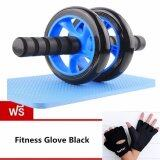 ขาย Jj ลูกกลิ้งบริหารหน้าท้อง ล้อกลิ้งเล่นกล้ามท้อง แบบล้อคู่ บริหารกล้ามท้อง ขนาด 14 Cm แถมฟรี Yueyan ถุงมือฟิตเนส ถุงมือออกกำลังกาย Fitness Glove Weight Lifting Gloves Black Int S กรุงเทพมหานคร ถูก