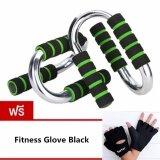 โปรโมชั่น Jj ที่วิดพื้น บาร์วิดพื้น ดันพื้น หนาพิเศษ Push Up Grip Push Up Bar แถมฟรี Yueyan ถุงมือฟิตเนส ถุงมือออกกำลังกาย Fitness Glove Weight Lifting Gloves Black Int L ใน กรุงเทพมหานคร