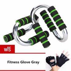 ราคา Jj ที่วิดพื้น บาร์วิดพื้น ดันพื้น หนาพิเศษ Push Up Grip Push Up Bar แถมฟรี Yueyan ถุงมือฟิตเนส ถุงมือออกกำลังกาย Fitness Glove Weight Lifting Gloves Gray Int L Jj เป็นต้นฉบับ