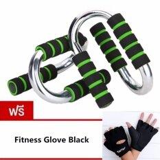 ส่วนลด สินค้า Jj ที่วิดพื้น บาร์วิดพื้น ดันพื้น หนาพิเศษ Push Up Grip Push Up Bar แถมฟรี Yueyan ถุงมือฟิตเนส ถุงมือออกกำลังกาย Fitness Glove Weight Lifting Gloves Black Int S