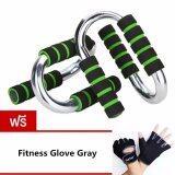 ซื้อ Jj ที่วิดพื้น บาร์วิดพื้น ดันพื้น หนาพิเศษ Push Up Grip Push Up Bar แถมฟรี Yueyan ถุงมือฟิตเนส ถุงมือออกกำลังกาย Fitness Glove Weight Lifting Gloves Gray Int L Jj ออนไลน์