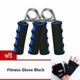 ขาย Jj อุปกรณ์บริหารมือและนิ้วมือ แฮนด์กริ๊ป X 2 แถมฟรี Yueyan ถุงมือฟิตเนส ถุงมือออกกำลังกาย Fitness Glove Weight Lifting Gloves Black Int L Jj ออนไลน์