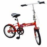 ราคา K Bike จักรยานพับได้ Folding Bike 16 นิ้ว 1 Speed รุ่น 16K101 Mbike แดง