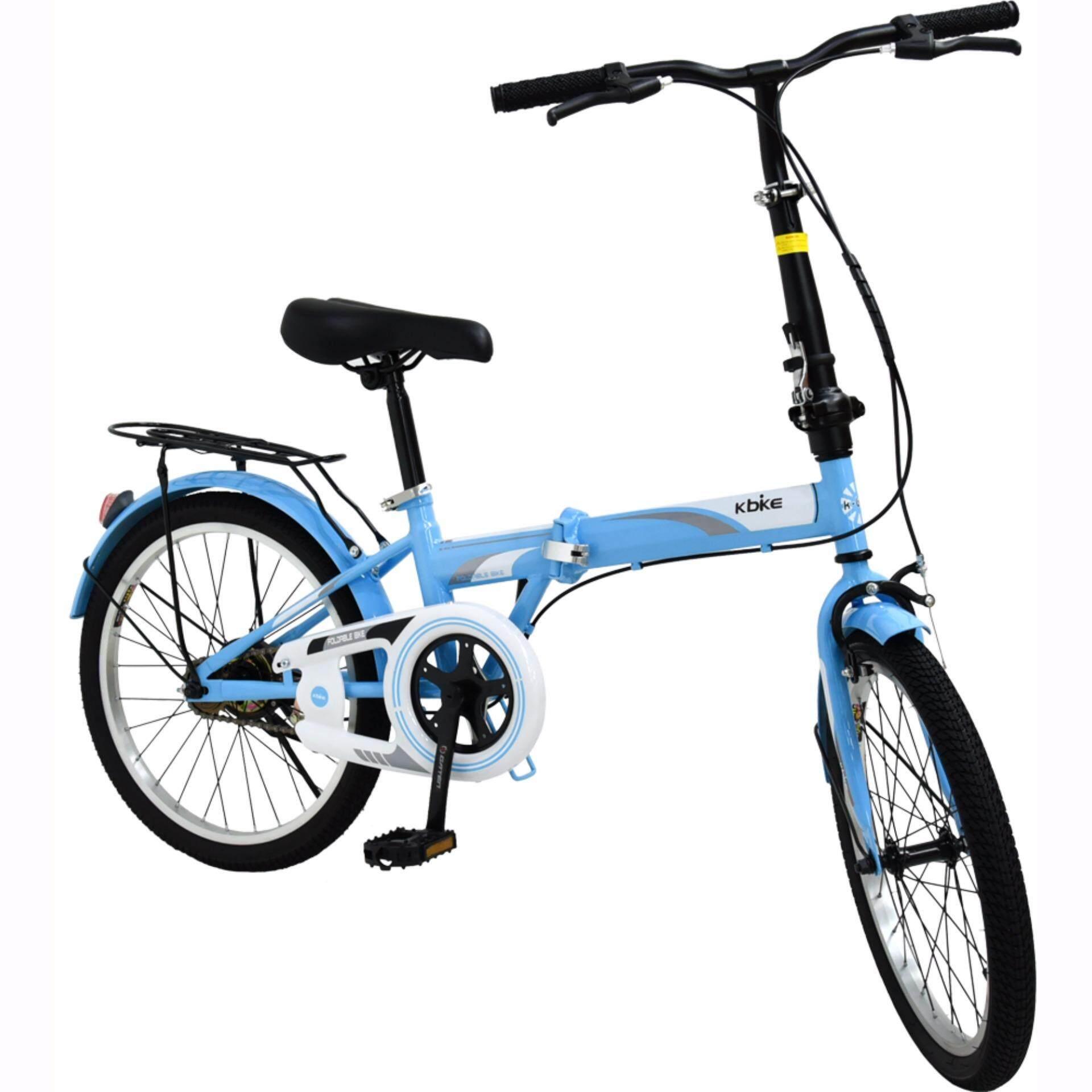 K-BIKE จักรยานพับได้ FOLDING BIKE 20 นิ้ว 1 Speed รุ่น 20K61 (New Design)