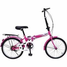 ราคา K Bike จักรยานพับได้ Folding Bike 20 นิ้ว 1 Speed รุ่น 20K61 Utah ชมพู ใหม่