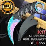 ราคา K17 Karambit Knife Web Rainbow มีดพก มีดคารัมบิต มีดเดินป่า มีดใบตาย มีดควง ใบคมและแหลม ลายแมงมุม สีรุ้ง ไทเทเนียม ใหม่