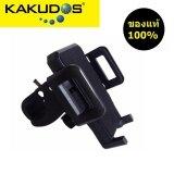 ซื้อ Kakudosชองแท้100 Bike Holder ที่จับโทรศัพท์ กับจักรยานยนต์ มอเตอร์ไซต์ รุ่น Mk 1017 Black สีดำ ถูก
