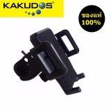 ขาย Kakudosชองแท้100 Bike Holder ที่จับโทรศัพท์ กับจักรยานยนต์ มอเตอร์ไซต์ รุ่น Mk 1017 Black สีดำ Kakudos