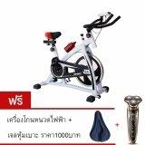 ราคา Kakuki Spin Bike จักรยานออกกำลังกาย จักรยานบริหาร รุ่น Qmk 1028 สีขาว ฟรี เครื่องโกนหนวดไฟฟ้า เป็นต้นฉบับ