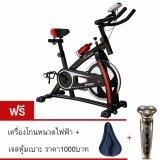ความคิดเห็น Kakuki Spin Bike จักรยานออกกำลังกาย จักรยานบริหาร รุ่น Qmk 1028 สีดำ ฟรี เครื่องโกนหนวดไฟฟ้า