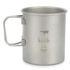 ขาย Keith Ks810 Camping Travel Titanium Mug Silver 450Ml Intl Keith ออนไลน์