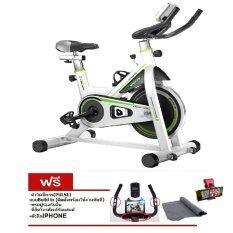 ราคา Kf Fit Spinbike Hunma สี White รุ่นHm500 Kf Fit
