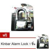 ขาย Kinbar Alarm Lock กุญแจกันขโมย กุญแจเตือนภัย สัญญาณกันขโมย กุญแจล๊อคจานเบรค ล็อคดิสเบรค 1 แถม 1 Unbranded Generic ออนไลน์