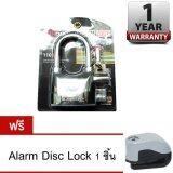 ขาย Kinbar Alarm Lock กุญแจกันขโมย กุญแจเตือนภัย สัญญาณกันขโมย กุญแจล๊อคจานเบรค ล็อคดิสเบรค แถมฟรี Alarm Disc Lock ใน กรุงเทพมหานคร