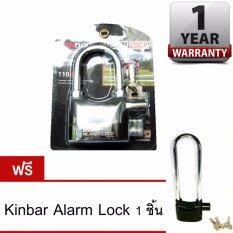 ราคา Kinbar Alarm Lock กุญแจกันขโมย กุญแจเตือนภัย สัญญาณกันขโมย กุญแจล๊อคจานเบรค ล็อคดิสเบรค แถมฟรี Long Alarm Lock ใหม่ล่าสุด
