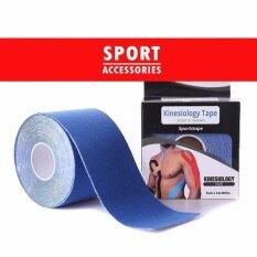 Kinesiology Tape เทปบำบัด เทปติดกล้ามเนื้อ เทปพยุงกล้ามเนื้อ ขนาด 5cm ยาว 5 เมตร By Sportsaccessories.