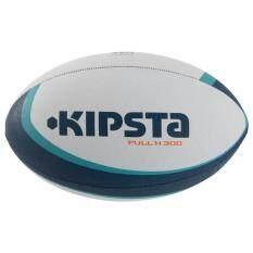 Kipsta ลูกรักบี้รุ่น Full H 300 เบอร์ 5 สำหรับ อายุ 15 ปีขึ้นไป สีขาว ฟ้า เป็นต้นฉบับ