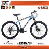 ขาย ซื้อ Kiri จักรยานเสือภูเขา อลูมิเนียม 26 นิ้ว เกียร์ Shimano 24 สปีด รุ่น Mayon สีขาว น้ำเงิน ไทย