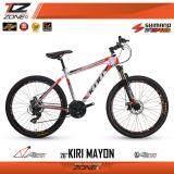 ขาย Kiri จักรยานเสือภูเขา อลูมิเนียม 26 นิ้ว เกียร์ Shimano 24 สปีด รุ่น Mayon สีขาว แดง Kiri ออนไลน์