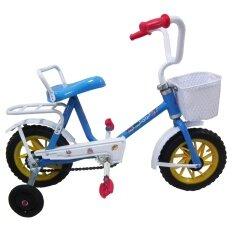 ราคา Kk Bike จักรยานเด็ก 10 นิ้ว ฟ้า ถูก